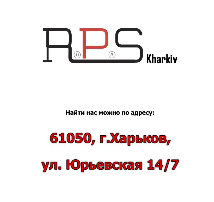 61050, г. Харьков,ул. Юрьевская 14/7